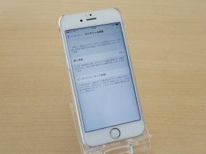 関市 突然、シャットダウンするiPhone6S バッテリー交換修理 アイフォン修理のクイック岐阜