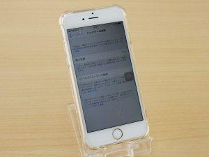 iPhone6のバッテリー交換修理で本巣市からご来店!アイフォン修理のクイック岐阜