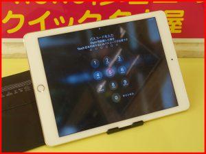 岐阜市 iPad Air2 バッテリー交換修理 アイパッド修理のクイック岐阜
