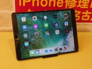 岐阜市 業者様の代行修理 iPad Pro10.5 ガラス割れ修理 アイパッド修理のクイック岐阜