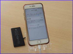 iPhone7のバッテリー交換修理に羽島郡岐南町よりご来店!アイフォン修理のクイック岐阜