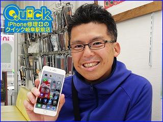 ☆iPhone7Plusのガラス交換修理に三重県よりご来店!アイフォン修理のクイック岐阜