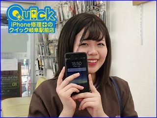 ☆各務原市 iPhone 7Plus ガラス割れバッテリー半額修理 アイフォン修理のクイック岐阜
