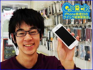 ☆iPhoneSEの液晶交換修理に各務原市よりご来店!アイフォン修理のクイック岐阜