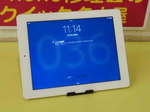 関市 iPad2 画面操作できなくなりガラス交換修理 アイパッド修理のクイック岐阜