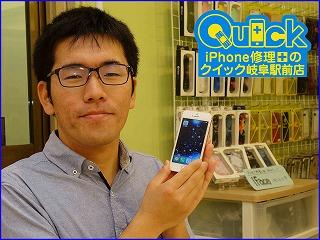☆iPhoneSEのバッテリー交換修理に桑名市よりご来店!アイフォン修理のクイック岐阜