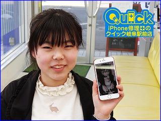 ☆iPhone7のガラスとバッテリー交換修理で羽島市からご来店!アイフォン修理のクイック岐阜