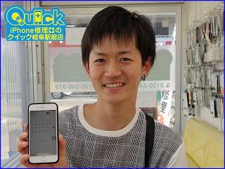 ☆iPhone6Sのガラス割れ修理に岐阜市よりご来店~♪アイフォン修理のクイック岐阜