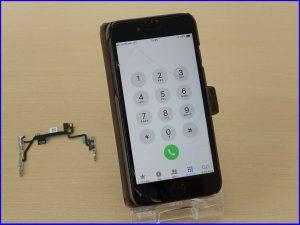 岐阜市よりiPhone8のサイレントボタン誤作動修理にご来店されました~♪アイフォン修理のクイック岐阜