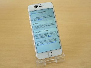 iPhone6sのガラスとバッテリー交換修理で池田町からご来店!アイフォン修理のクイック岐阜
