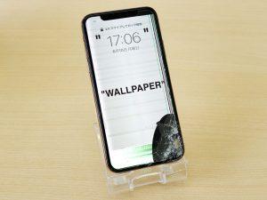 iPhoneXSの液晶交換修理に各務原市よりご来店!アイフォン修理のクイック岐阜