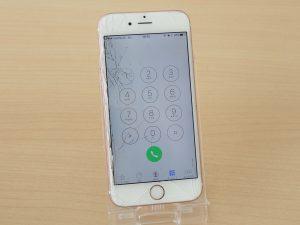 iPhone6sのガラスとバッテリー交換修理で岐阜市からご来店!アイフォン修理のクイック岐阜