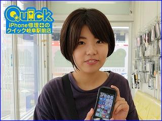☆iPhoneSEのガラス割れ修理に岐阜市よりご来店!アイフォン修理のクイック岐阜
