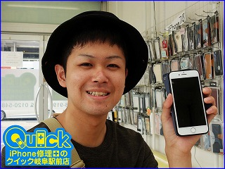 ☆iPhone7のガラス割れ修理で岐阜市からご来店!アイフォン修理のクイック岐阜