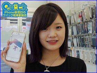 ☆iPhone7のガラス交換修理に大垣市よりご来店!アイフォン修理のクイック岐阜