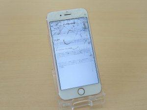 iPhone修理はクイック岐阜