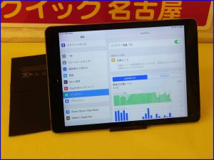 iPad修理のクイック岐阜