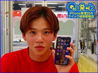 ☆プールで水没したiPhoneXの水没修理 アイフォン修理のクイック岐阜