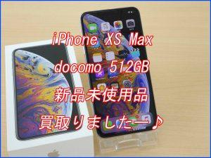 iPhone買取りクイック岐阜