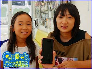 ☆瑞穂市よりiPhone6のガラス割れ修理と半額バッテリー交換 アイフォン修理のクイック岐阜