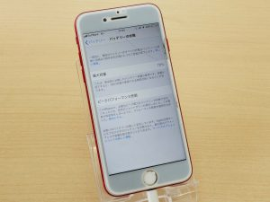 iPhone7のドックコネクターとバッテリー交換修理で岐阜市からご来店!アイフォン修理のクイック岐阜