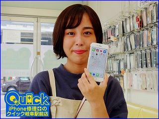 ☆iPhone8の液晶交換修理で羽島市からご来店!アイフォン修理のクイック岐阜