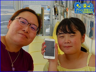☆iPhone6sのドックコネクターとバッテリー交換修理で笠松町からご来店!アイフォン修理のクイック岐阜