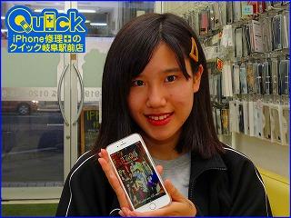 ☆岐阜市よりiPhone7のガラス割れ修理にご来店~♪アイフォン修理のクイック岐阜
