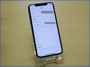 アイフォンの基板修理はクイック岐阜