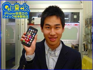 ☆iPhone8のバッテリー交換修理で岐阜市からご来店!アイフォン修理のクイック岐阜