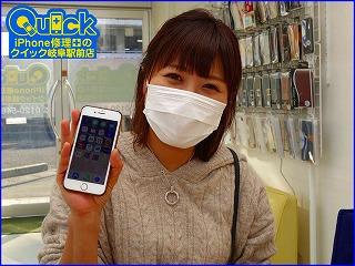 ☆各務原市よりiPhone7のバッテリー交換修理にご来店~♪アイフォン修理のクイック岐阜
