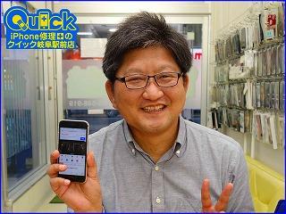 ☆岐阜市よりiPhone6Sのガラス割れ修理にご来店~♪アイフォン修理のクイック岐阜