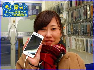 ☆iPhone6Sのドックコネクター交換修理に岐阜市内よりご来店!アイフォン修理のクイック岐阜