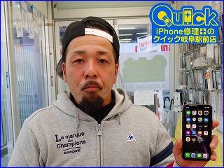 iPhoneXRのガラス交換修理に岐阜市内よりご来店!アイフォン修理のクイック岐阜