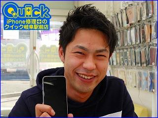 ☆iPhone6Sのガラス割れ修理にご来店。アイフォン修理のクイック岐阜