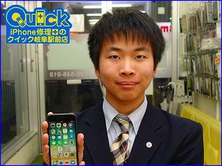 ☆iPhone8の液晶交換修理で各務原市からご来店!アイフォン修理のクイック岐阜