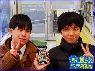☆iPhone7のバッテリー交換修理に不破郡よりご来店!アイフォン修理のクイック岐阜