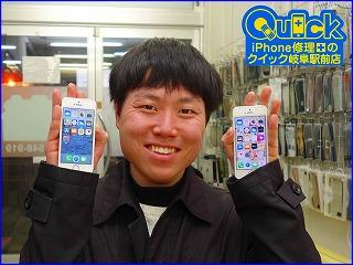 ☆シャットダウン歴のあるiPhoneSEのバッテリー交換修理。アイフォン修理のクイック岐阜