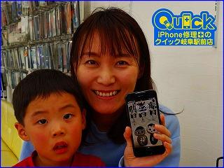 ☆iPhone8の水没オーバーホールで岐阜市からご来店!アイフォン修理のクイック岐阜