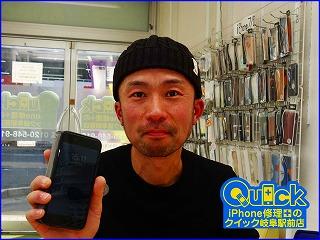 ☆iPhone7のガラスとバッテリー交換修理で関市からご来店!アイフォン修理のクイック岐阜