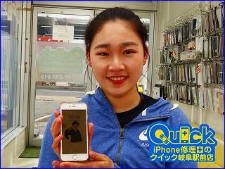 ☆iPhone6sのバッテリー交換修理で岐阜市からご来店!アイフォン修理のクイック岐阜