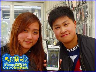 ☆iPhone 8Plusのガラス割れ修理に稲沢市よりご来店!アイフォン修理のクイック岐阜