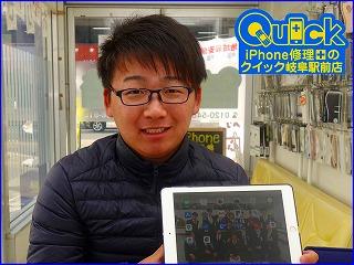 ☆iPad6のガラス交換修理で岐阜市からご来店!アイパッド修理のクイック岐阜
