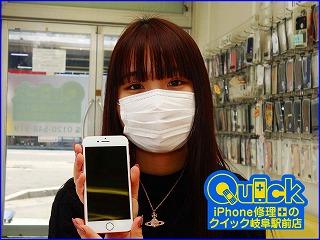 ☆iPhone7の液晶交換修理で岐阜市からご来店!アイフォン修理のクイック岐阜