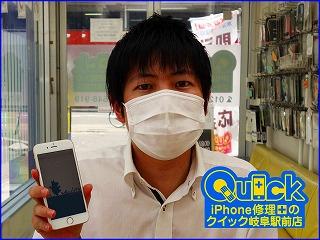 ☆iPhone6Sのガラス割れ修理とバッテリー半額交換。アイフォン修理のクイック岐阜