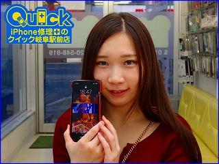☆iPhoneXSの液晶交換修理に東京都よりご来店!アイフォン修理のクイック名古屋