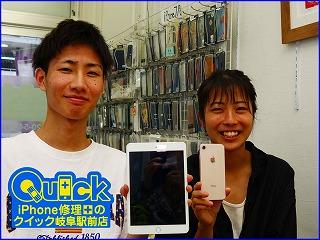 ☆iPad mini3のガラス交換修理で犬山市からご来店!アイパッド修理のクイック岐阜
