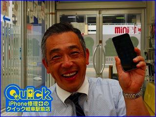 ☆iPhone6Sの液晶交換修理に土岐市よりご来店!アイフォン修理のクイック岐阜