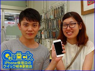 ☆美濃市よりiPhone7の画面修理とバッテリー半額交換にご来店~♪クイック岐阜