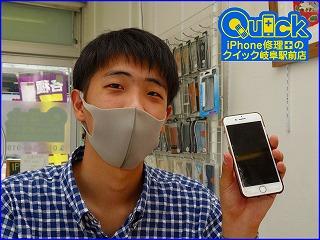 ☆瑞穂市よりiPhone8のカメラ修理にご来店~♪アイフォン修理のクイック岐阜
